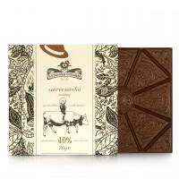 Rózsavölgyi - Vollmilch-Tafelschokolade mit Muskat