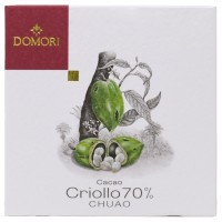 Domori - Dunkle Criollo-Tafel Chuao mit 70% Kakao
