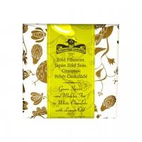 Rózsavölgyi - Weiße Tafelschokolade mit grünen Gewürzen und Matcha-Tee