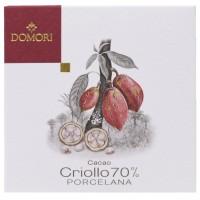 Domori - Dunkle Criollo-Tafel Porcelana mit 70% Kakao